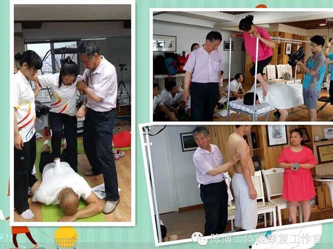 """6月13-15日,中国运动员教育基金退役运动员运动体能康复训练职业项目总负责人陈方灿博士邀请""""苏式踩跷疗法""""创始人苏院生先生为培训班授课,为了让学员有更多的体验,苏主任还特意安排有多年康复临床经验的""""苏式踩硗疗法""""首席培训师—苏娜医师和经验丰富的踩跷疗法师张医师同行,为退役运动员带来了新的康复理念。 推拿按摩是祖国的宝贵遗产之一,踩跷疗法作为按摩的一个分支,至今已有二千余年的历史。""""苏氏踩跷疗法""""结合了现代康复和中医传统"""